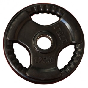 1.25kg Standard Size Rubber Coated Weight Plate