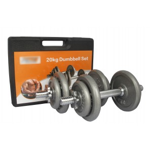 20kg Adjustable Dumbbell Set With Case