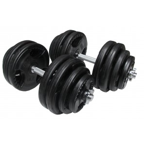 60kg Standard Rubber Dumbbell Set