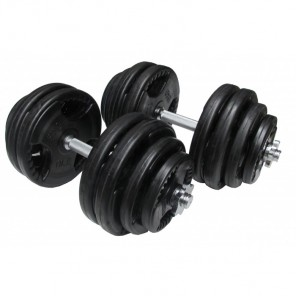 50kg Standard Rubber Dumbbell Set