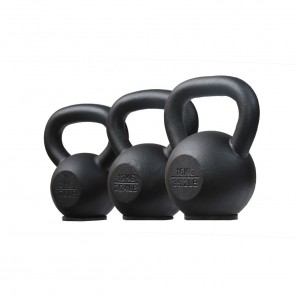 8,12,16kg Classic Kettlebell Package
