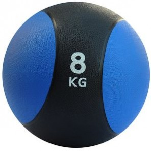 8Kg Commercial Bouncing Medicine Ball