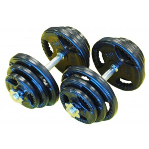 40kg Standard Rubber Dumbbell Set