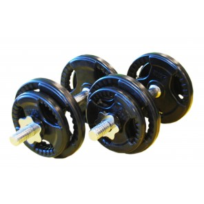 20kg Standard Rubber Dumbbell Set