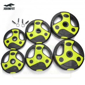 NEW Body Pump Barbell Set | Black & Green Tri Grip Plate